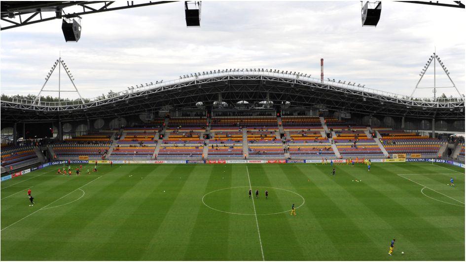 The Borisov Arena - Home of BATE Borisov and the Belarus national team